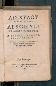 lossy-page1-585px-Tragediae_septem.tif (1)